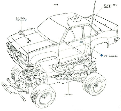 58037 • Tamiya Opel Ascona 400 Rally • (Radio Controlled