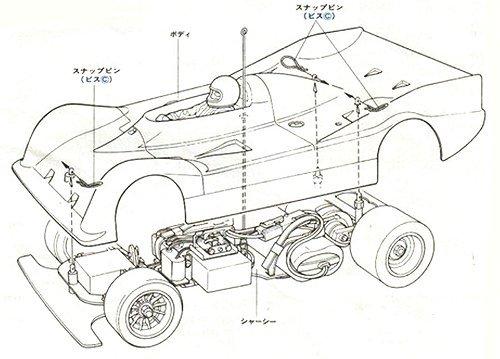 1986 Nissan 200sx Ignition Wiring Diagram 1985 Nissan