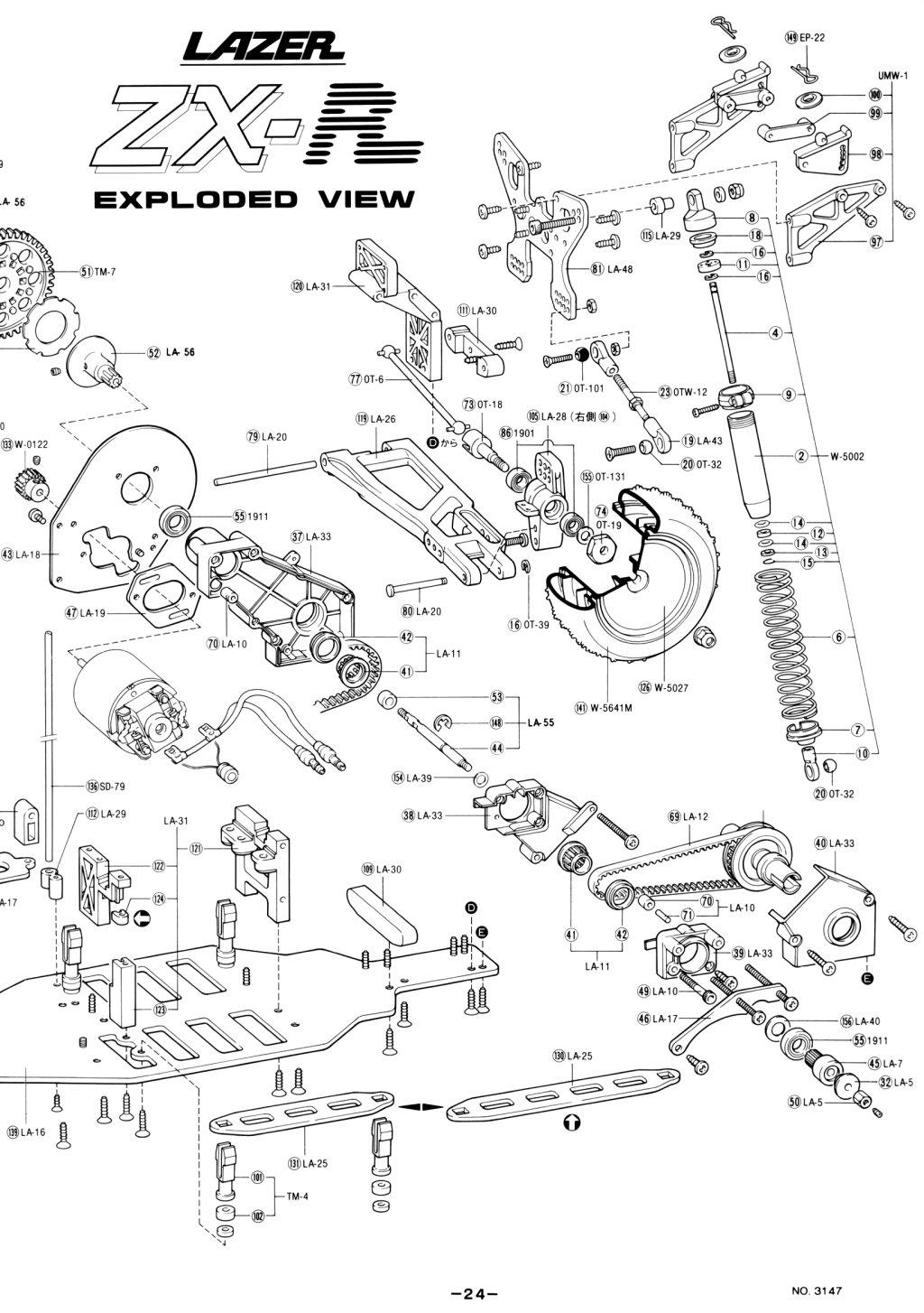 Hpi Baja 5b Part Diagram