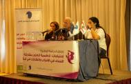 Study: Sectarian system, familial ties keep Lebanese women locked out of politics