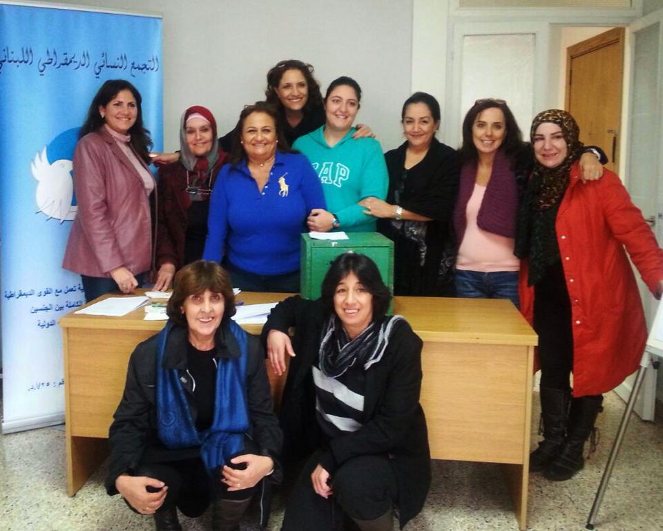إنتخاب هيئة إدارية جديدة للتجمع النسائي الديمقراطي اللبناني