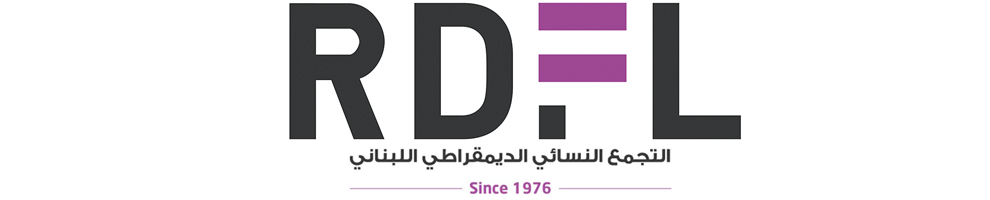 RDFL 2017 Logo