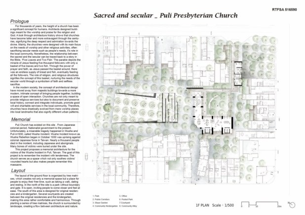 Sacred and Secular _ Puli Presbyterian Church (1)