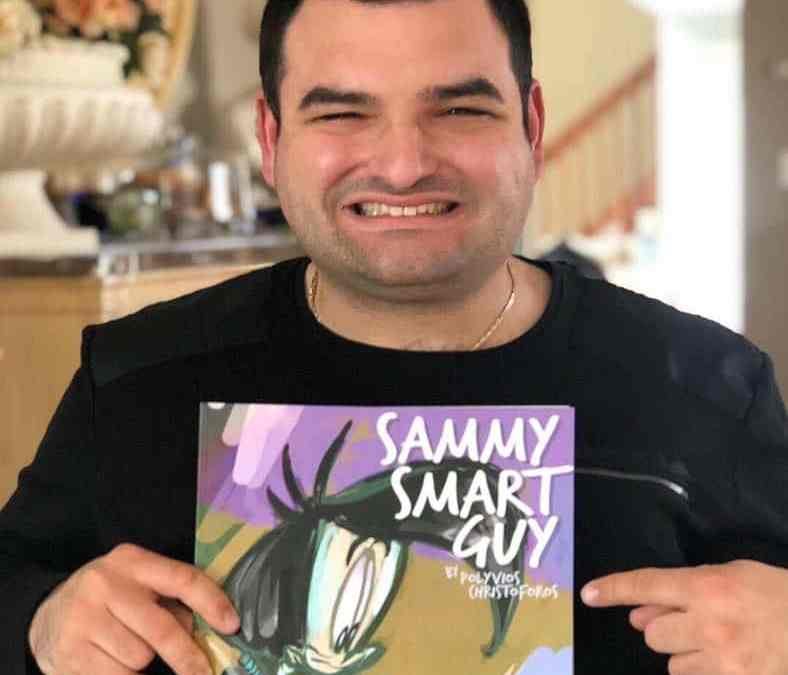 Sammy Smart Guy | Polyvios Christoforos