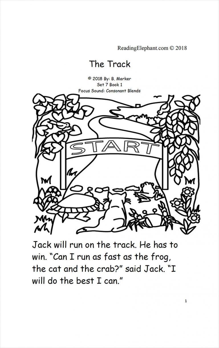 Short Vowel Worksheets for Kindergarten (Flowers pdf