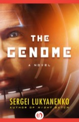 genome by sergei lukyanenko