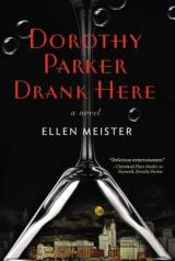 dorothy parker drank here by ellen meister