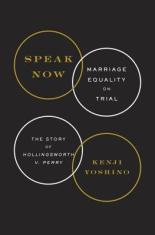 speak now by kenji yoshino