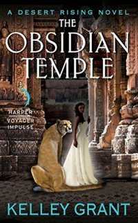 obsidian temple by kelley grant