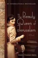 beauty queen of jerusalem by sarit yishai levi