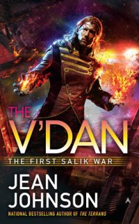 vdan by jean johnson