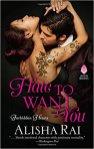 hate to want you by alisha rai