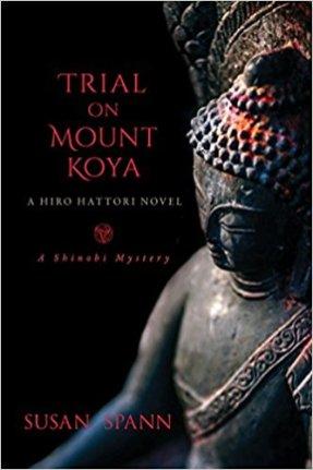 trial on mount koya by susan spann