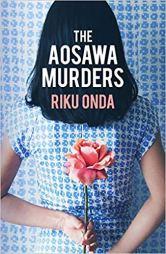 aosawa murders by riku onda