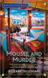mousse and murder by elizabeth logan
