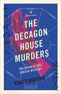decagon house murders by yukito ayatsuji