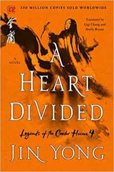 heart divided by jin yong