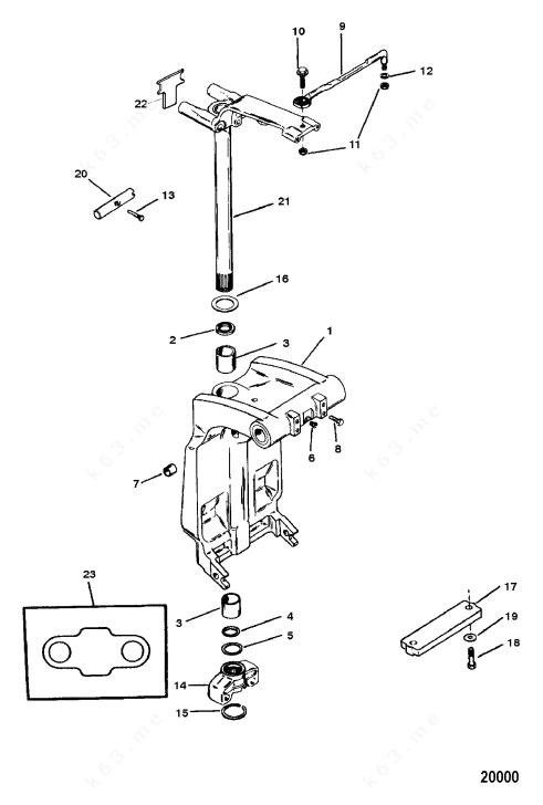 Mercury Force 90 H.P. 1997, Swivel Bracket and Steering