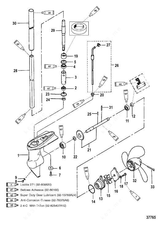 Mercury/Mariner 3.3, Gear Housing Assembly Non-Shift