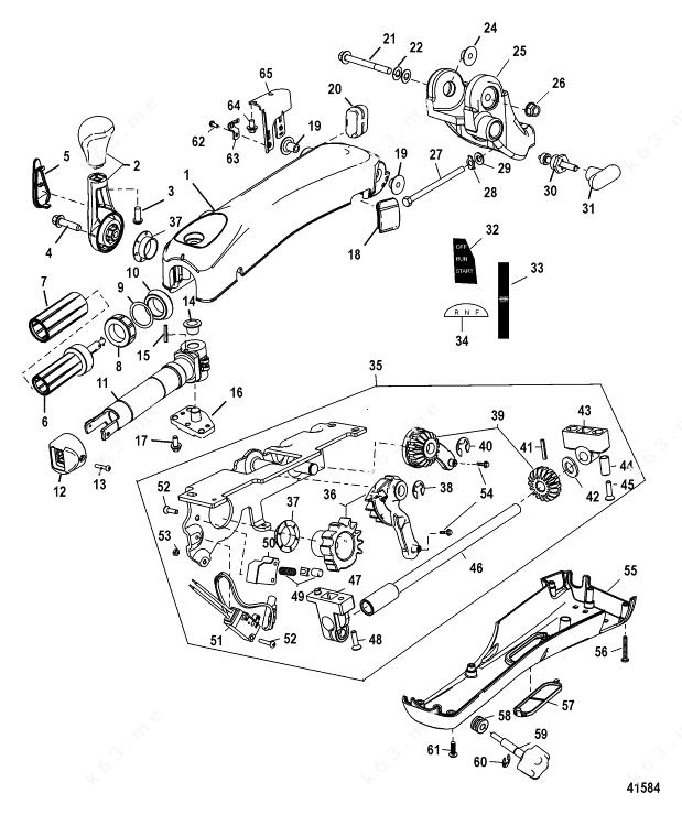 Mercury/Mariner 40 EFI 4 Cyl. 4-Stroke, Big Tiller Handle
