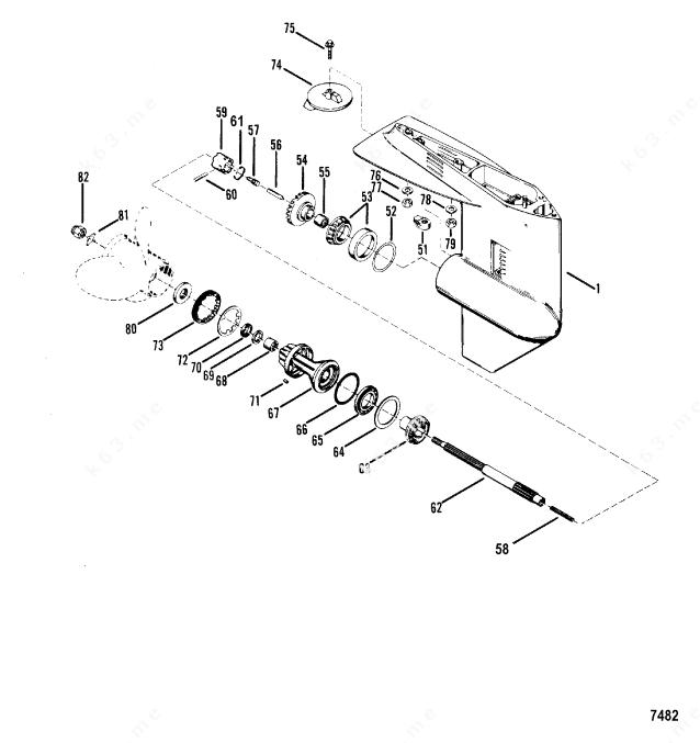 Mercury/Mariner 60 3 Cyl., Gear Housing Propeller Shaft