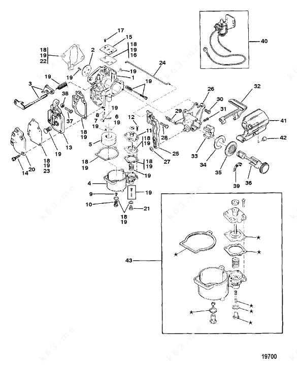 Mercury/Mariner 6, Carb 9.9/15 USA-S/N-0G112450/Bel-S/N