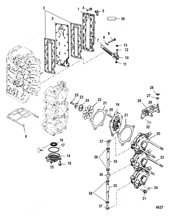 Mercury/Mariner 90 3 Cyl., Induction Manifold and Reed