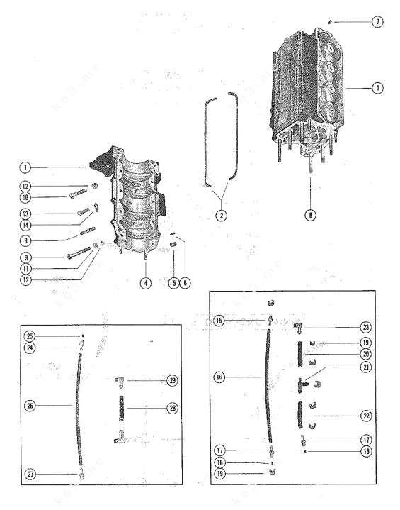 Mercury/Mariner 850 4 Cyl., Cylinder Block and Crankcase