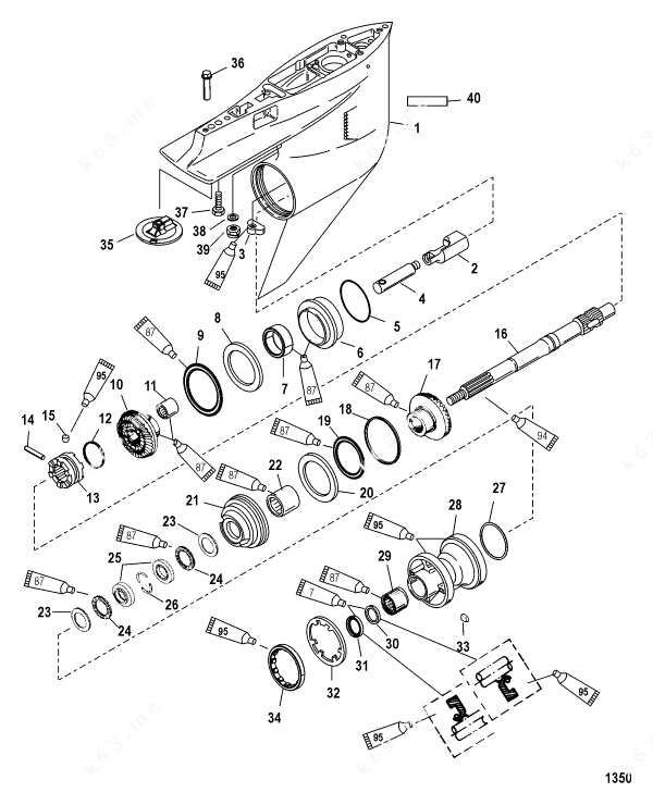 Mercury/Mariner Magnum III, Gear Housing, Propeller Shaft