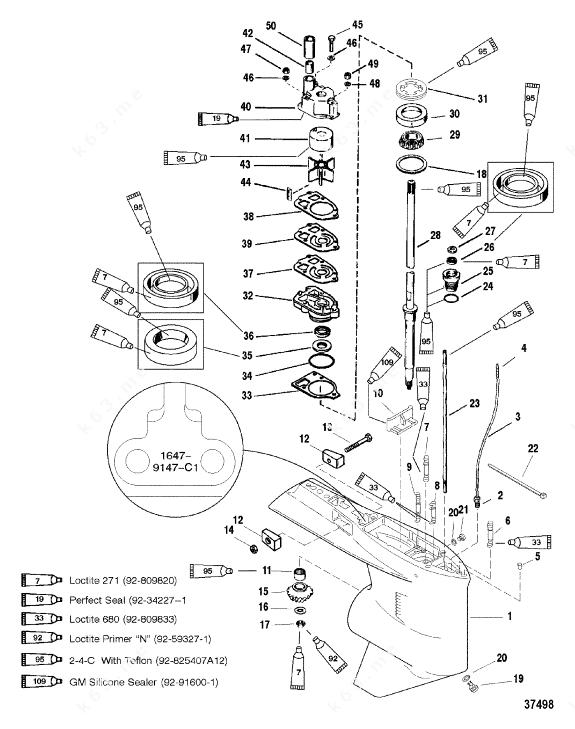 Mercury/Mariner V-200 EFI, Gear Housing Drive Cntr