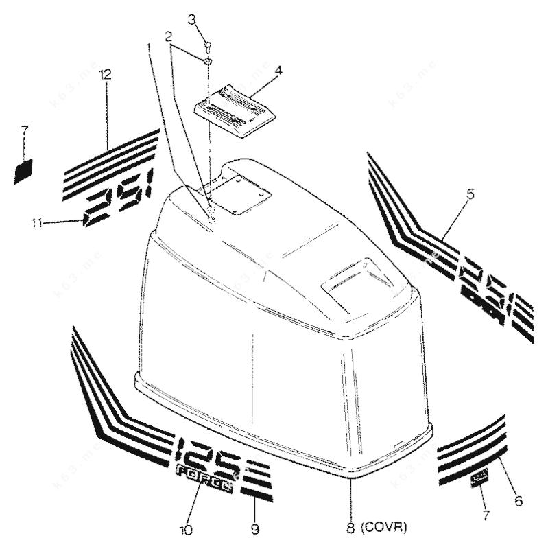 Mercury Force 125 H.P. 1988, Engine Cover BayLiner Models