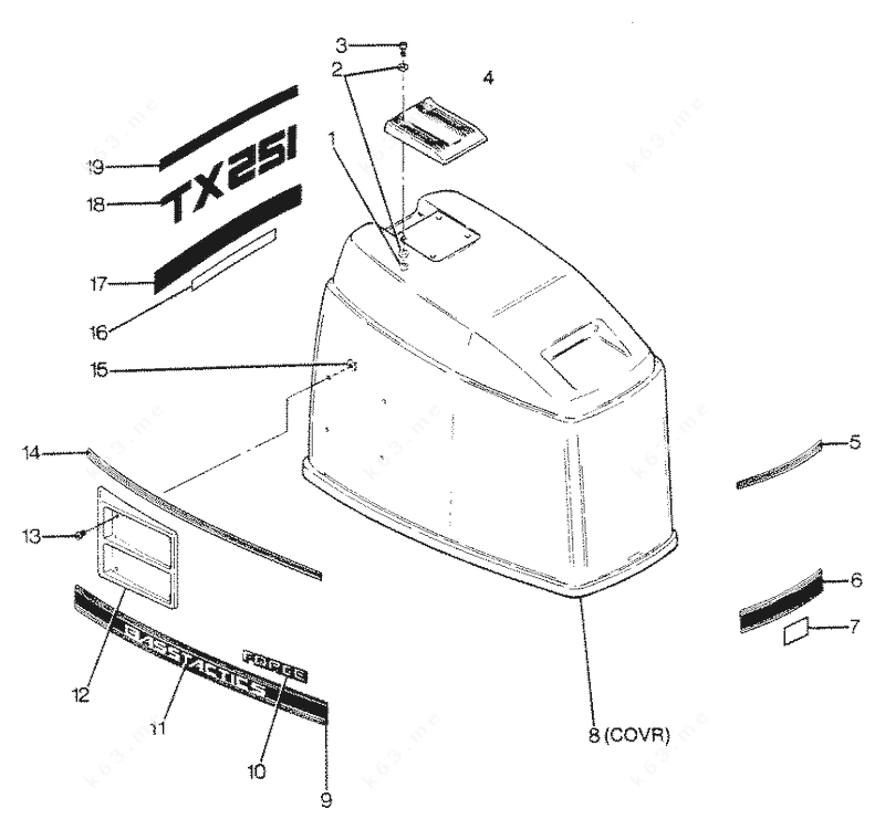 Mercury Force 125 H.P. 1988, Engine Cover Cajun Models