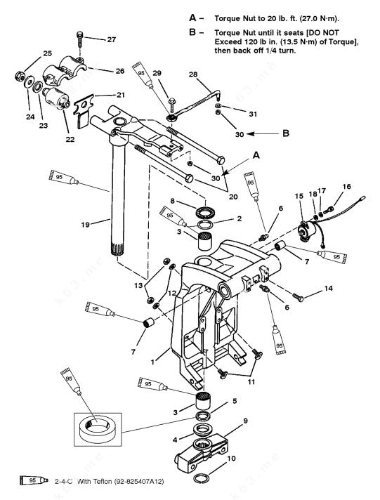 Mercury/Mariner 200 DFI, Swivel Bracket and Steering Arm