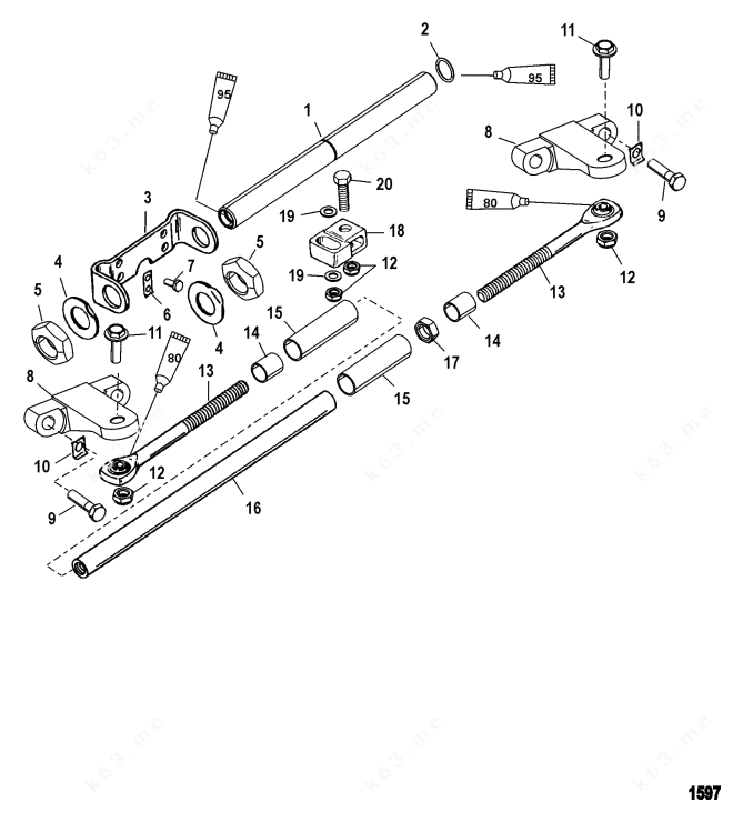 Mercury/Mariner 225 3.0l EFI, Dual Engine Tie Bar Kit