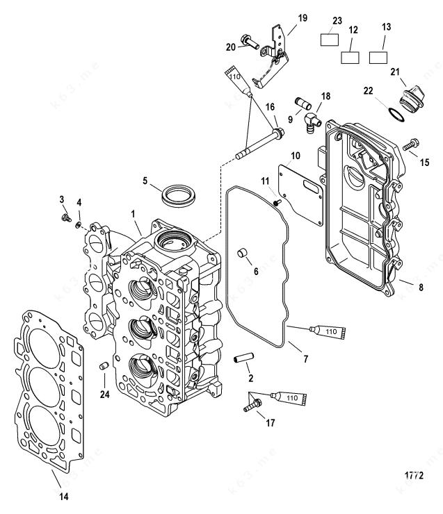Mercury/Mariner 40 Carb 3 Cyl. 4-Stroke, Cylinder Head