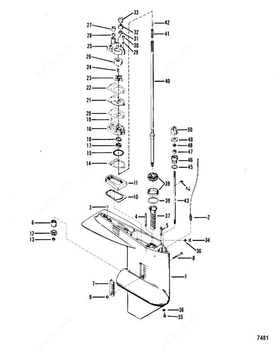 Mercury/Mariner 60 3 Cyl., Gear Housing Drive Shaft