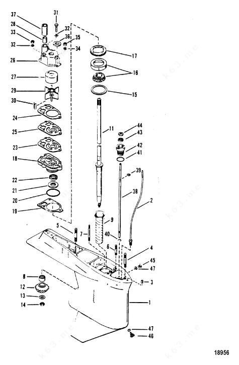 Mercury/Mariner V-150 Marathon, Gear Housing Drive Shaft