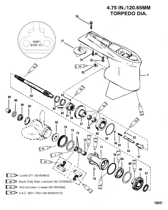 Mercury/Mariner V-175, Gear Housing Propshaft-Standard-S/N