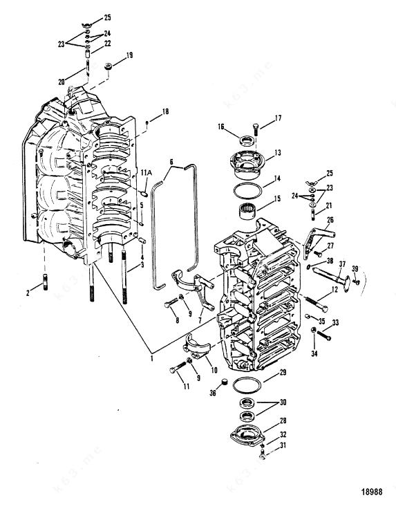 Mercury/Mariner V-150-XR-2, Cylinder Block and End Caps