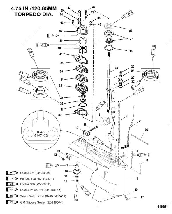 Mercury/Mariner V-200, Gear Housing Drive Shaft-Standard-S