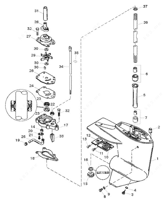 Sears 9.9 H.P. 1998 W/6.6 Gallon Remote Tank, Gear Housing
