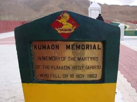 kumaon-memorial
