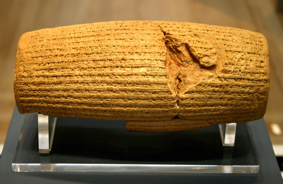 Photograph of the Cyrus Cylinder