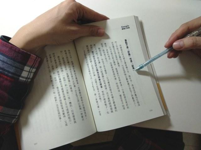 隨手入門法-使用鉛筆