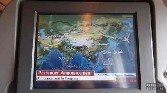 Trasa przelotu Emirates na trasie Dubaj Tokio Narita