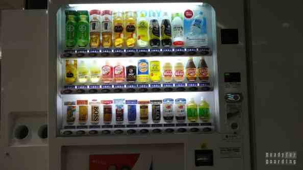 Japońskie automaty z napojami
