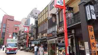 Tokio Japonia - uliczki miasta