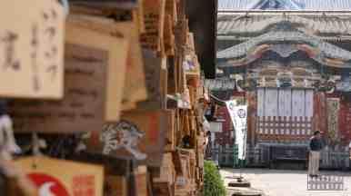Tokio Japonia - świątynia