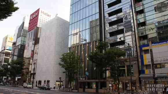 Tokio Japonia - Ginzo, Dior, Armani...