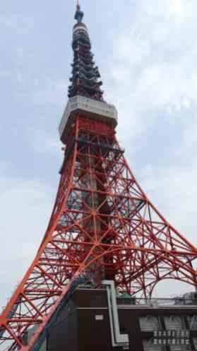 Japonia, Tokio - Tokyo Tower